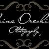 » Ирина Орешина